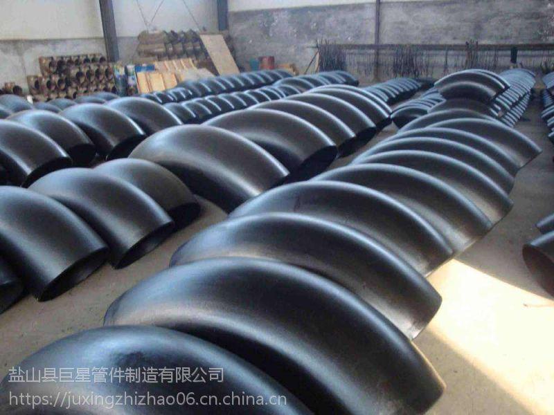 厂家销售各种型号碳钢弯头型号齐全