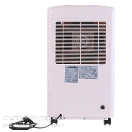 工业除湿机家用除湿器超强除湿量,除湿机工作原理