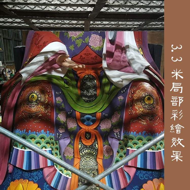道教三霄娘娘神像 3.3米送子娘娘神像高清细节图、泰山奶奶、泰山圣母碧霞元君、豫莲花来图定制批发均可