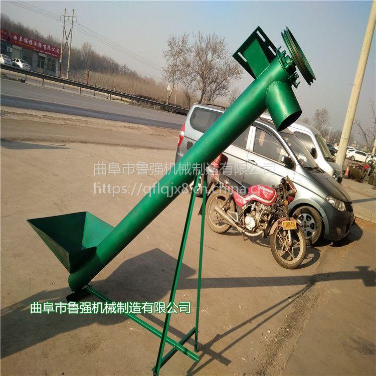 花生上料机 小型不锈钢花生上料机价格 螺旋提升机厂家