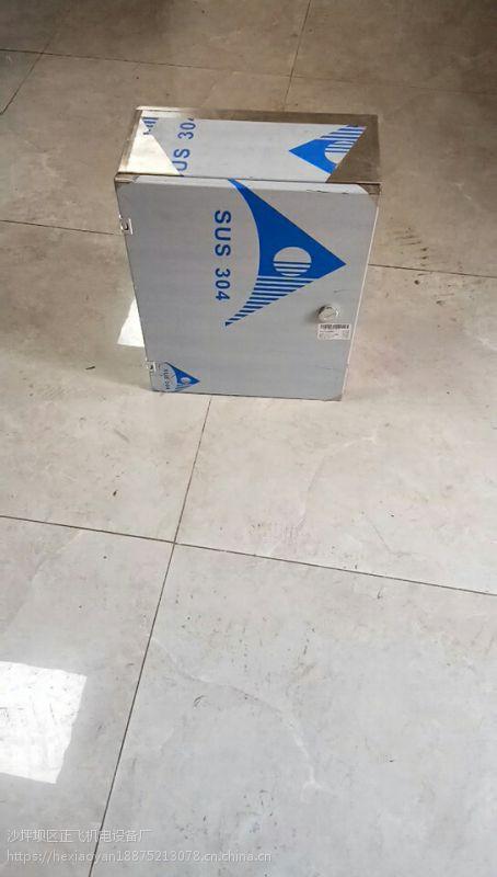贵州省兴义市 配电箱批发厂家量大丛优户外箱201室外箱500*600*200