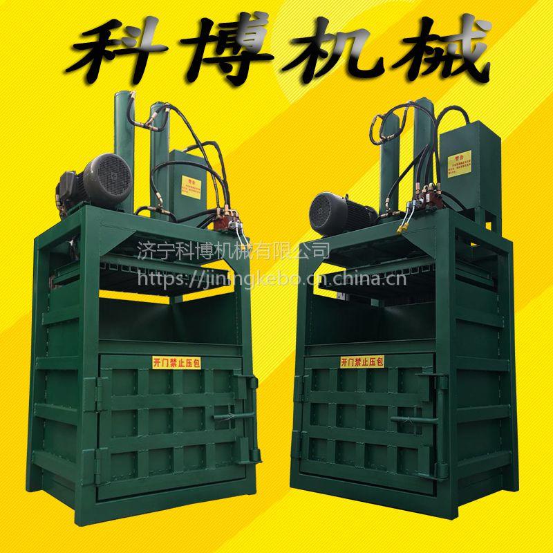 招财 加厚耐磨型 废品废料立式液压打包机 质优价廉科博机械