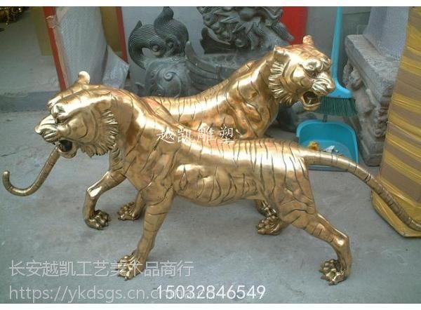 景观铜老虎雕塑厂家,景观铜老虎雕塑价格,景观铜老虎雕塑加工,优质景观铜老虎雕塑价格