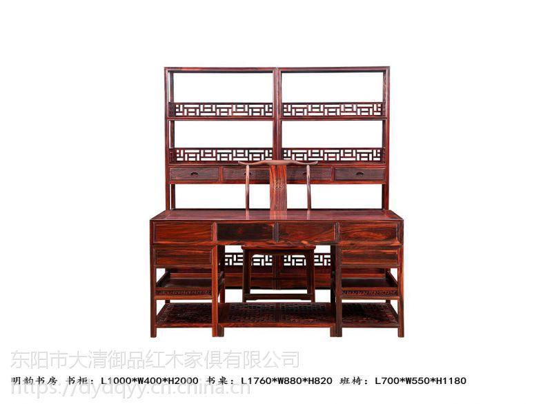 河北沧州厂家批发红木家具价格表阔叶黄檀黑酸枝明韵书房书柜书桌