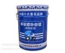 河南郑州环氧树脂砂浆厂家及价格