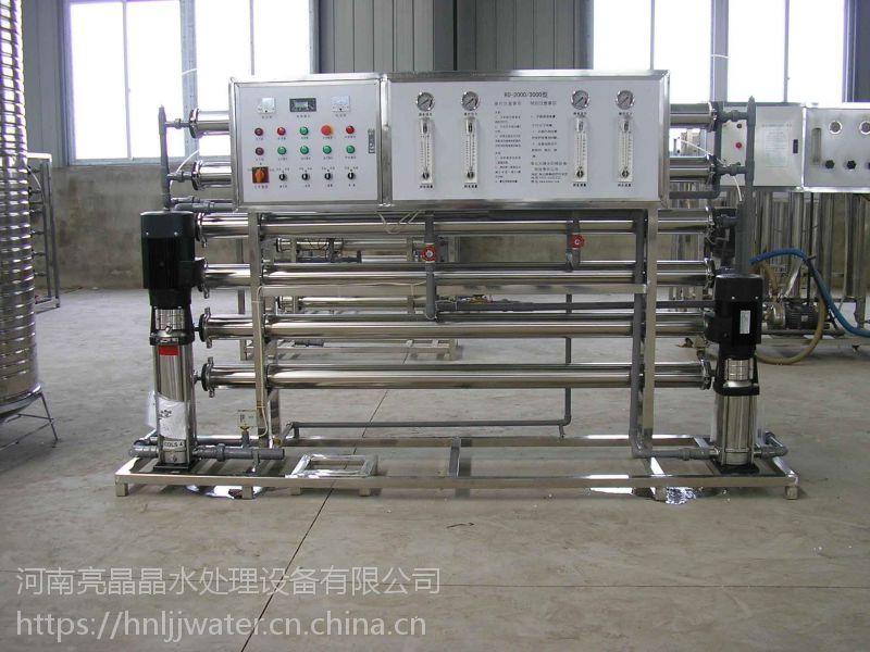医药行业用水处理设备 3吨双级反渗透设备 EDI高纯水设备