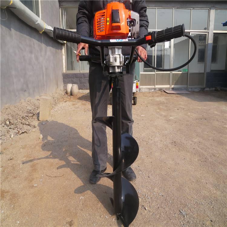 汽油螺旋地钻挖坑机 大型地钻挖坑钻眼机