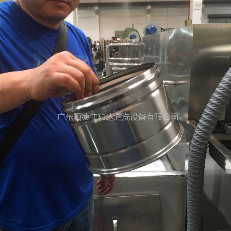 佛山不锈钢五金除蜡喷淋清洗机厂家直销 通过式 工业用 非标定做 佳和达
