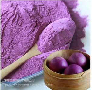 长期供应 紫薯粉 质量保证 量大价优