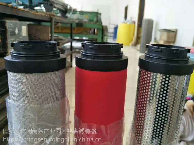 出售E9-PV级滤芯/河北固安铭森滤清器厂生产-价格优惠