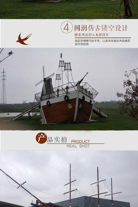 江南木船厂 专业定制 海盗船 多少钱 景观装饰船 摄影道具船摆件摆饰