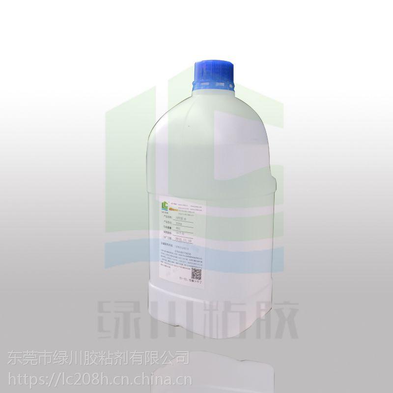 台州胶盒专用低白化PET胶水厂家直销