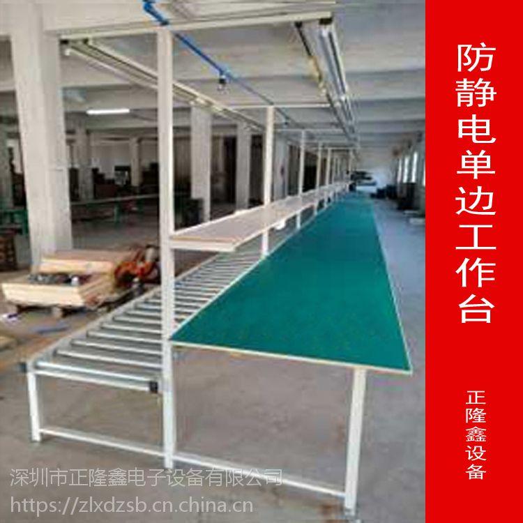 广东车间防静电工作台 来料检验台 维修工作台 包装台
