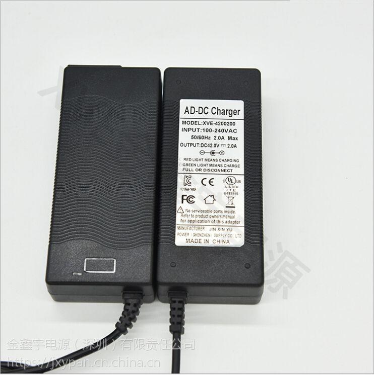 XVE 28V铅酸电池充电器制作厂商 铅酸电池智能充电器厂家定制 终身维护