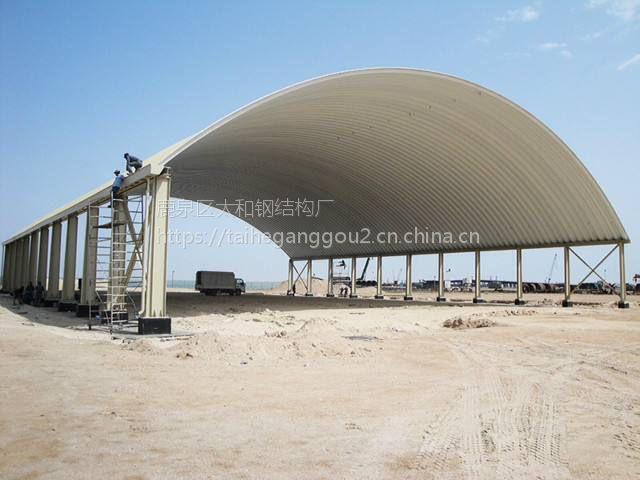 石家庄安装弧形屋顶的厂家