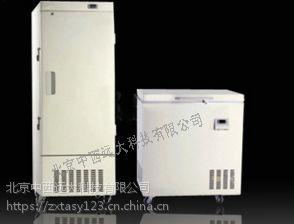 低温冰箱/生物冰箱50L(中西器材) 型号:40-50W 库号:M234637