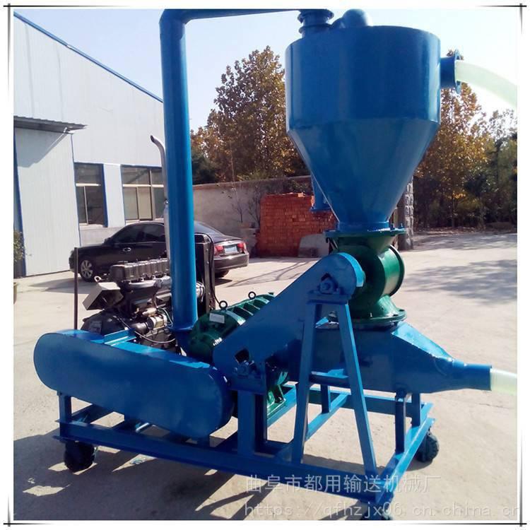 玉米麦子装车用吸粮机 兴运水泥垂直入罐用气力输送机