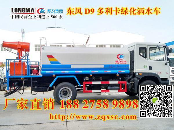 http://himg.china.cn/0/4_527_237432_600_450.jpg