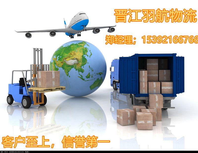 http://himg.china.cn/0/4_527_237668_800_617.jpg