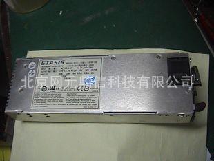 STASIS EFRP-250A 9271CPSU