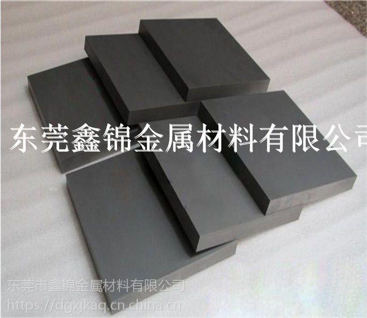 4137耐高温钢棒钢板 耐冲击合金钢材质 4137合金钢性能及用途