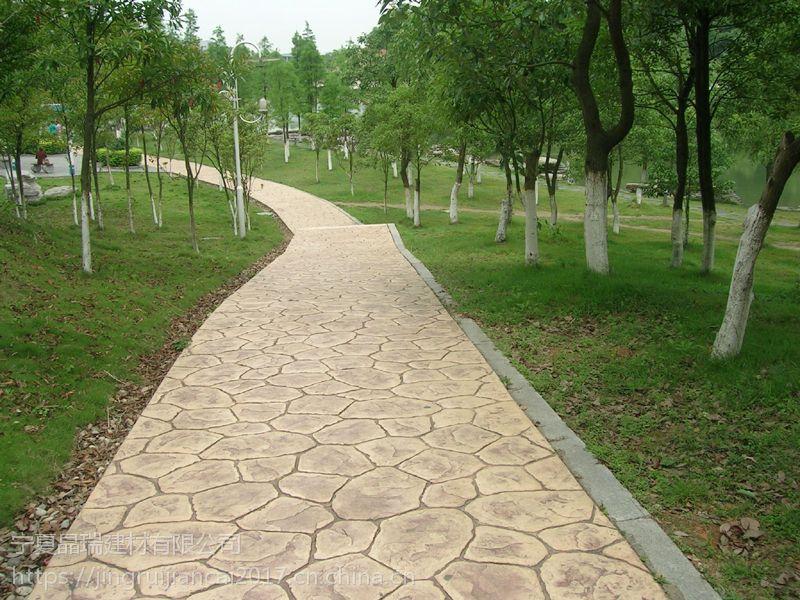 广场彩色压花路面艺术压印地坪混凝土压模地坪