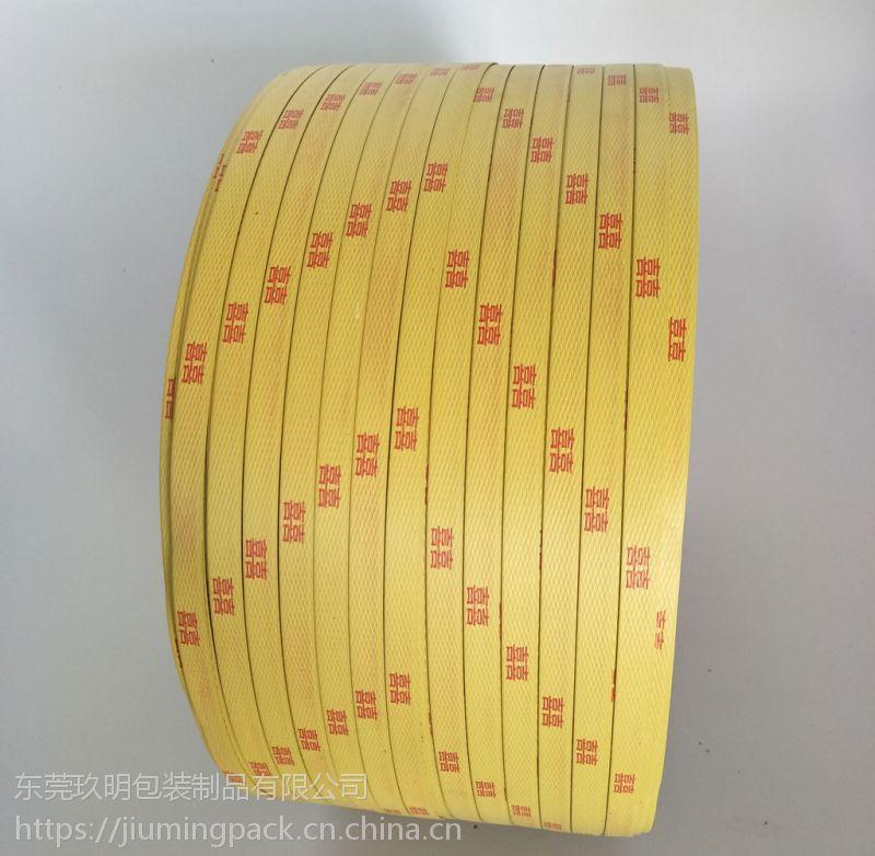 PP打包带的制造技术