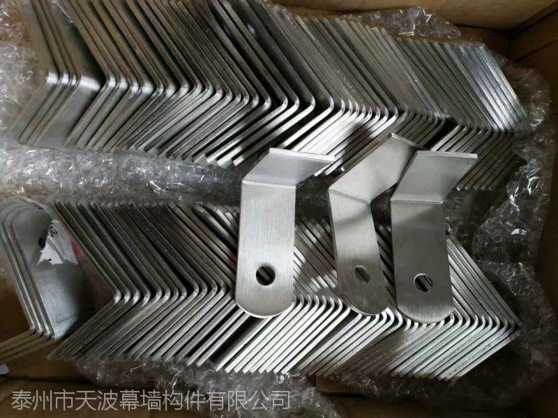 江苏南京天波幕墙厂家直销304不锈钢搭片立柱 可定制