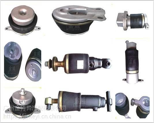 东风天龙旗舰版气囊减震器总成-后悬置空气弹簧减振器5001180-C6100