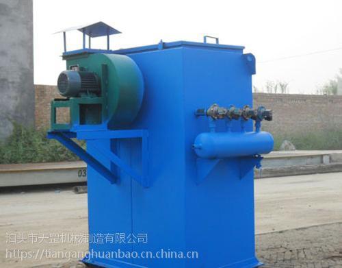 供应河北超值的水泥厂除尘器