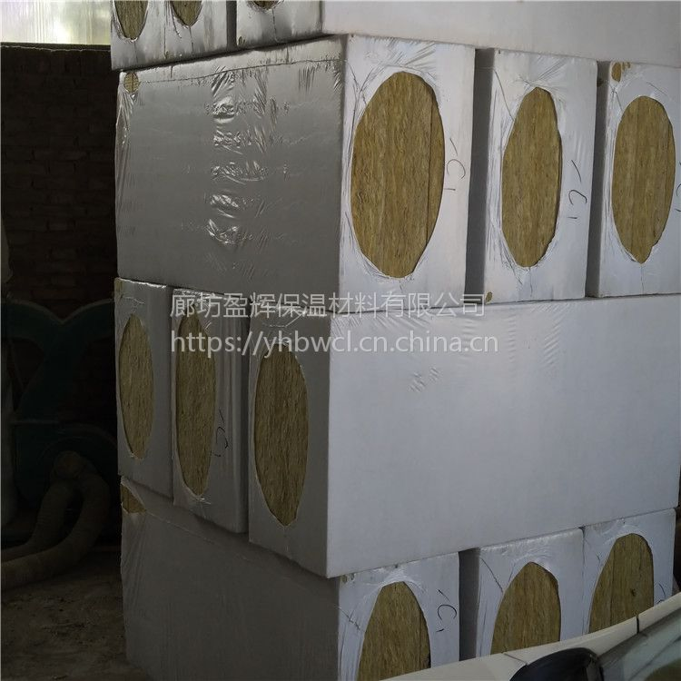 防火岩棉外墙保温板 盈辉高强度纤维板 A级岩棉保温板