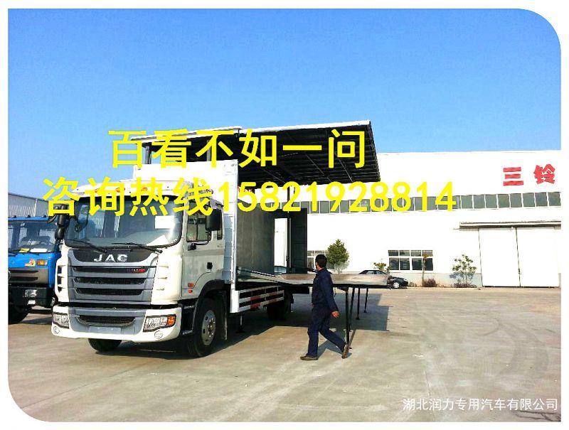 http://himg.china.cn/0/4_528_235802_800_605.jpg