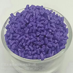 东莞金塑颜汽车部件抗紫外线塑胶抽粒