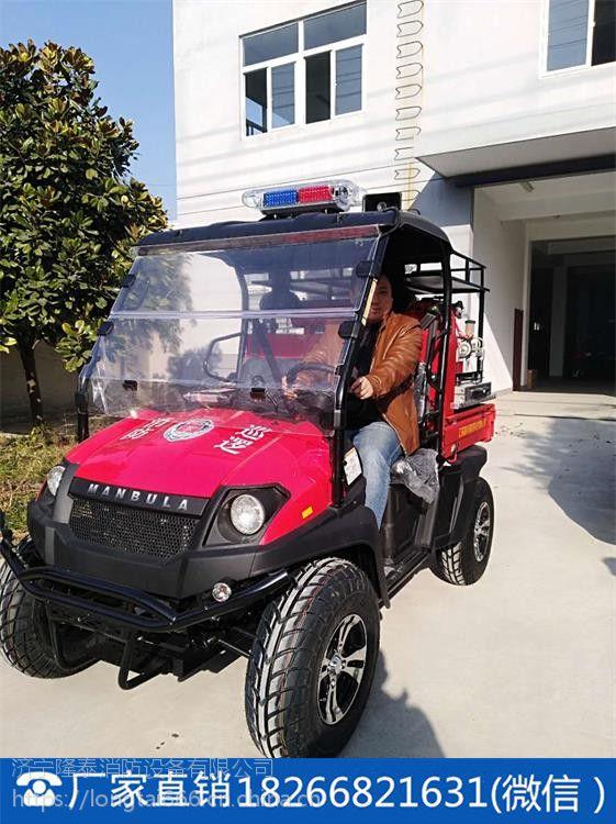 隆泰XMC4PW/120-UTV消防摩托车价格优惠