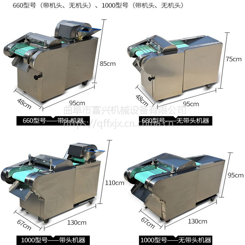 酸菜切丁机 富兴海带切丝机 多功能不锈钢切菜机价格