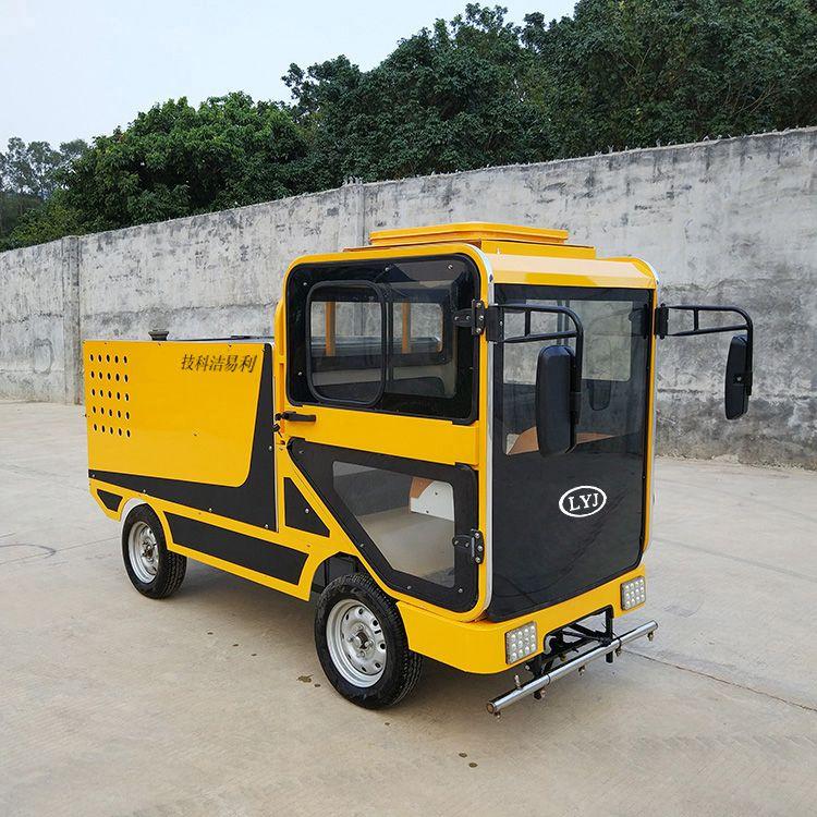 电动高压冲洗车道路洗地车驾驶式洗地机广东惠州厂家直销