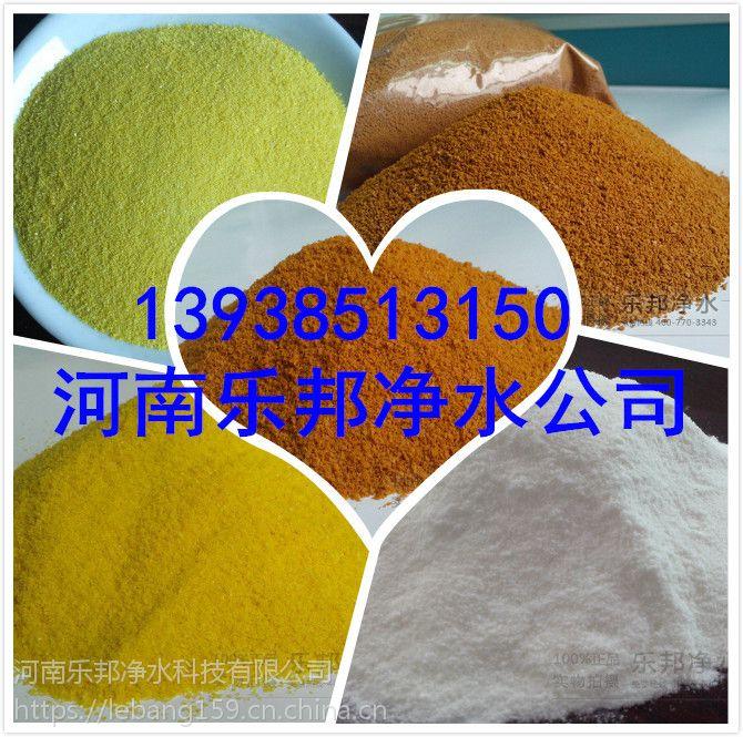 R蚌埠聚合氯化铝厂家分享浓度配比的方法