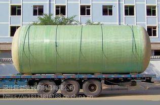 地埋式化粪池-玻璃钢化粪池-枣强玻璃钢制品