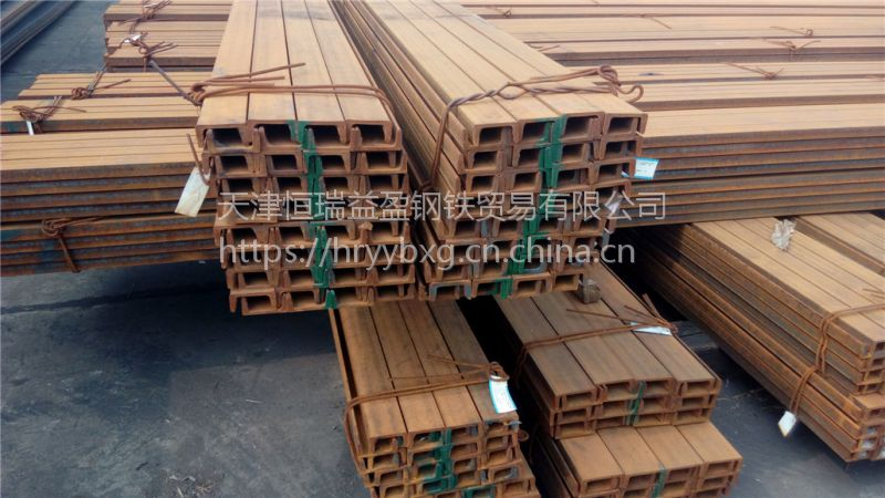 供应美标/日标/欧标槽钢 SS490槽钢价格 20#-40#槽规格齐全