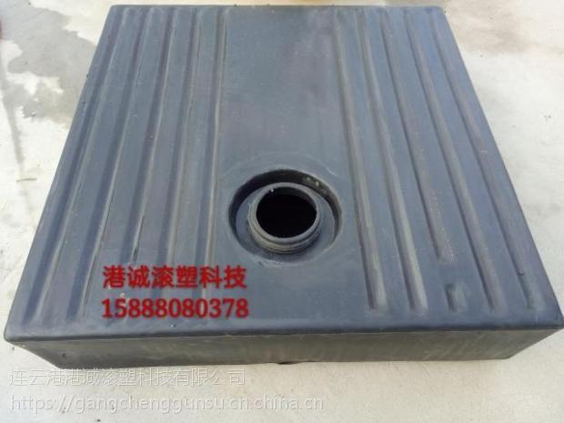 KC-方形***小加药桶13升 40L医疗污水处理循环加药桶 扁型房车水箱