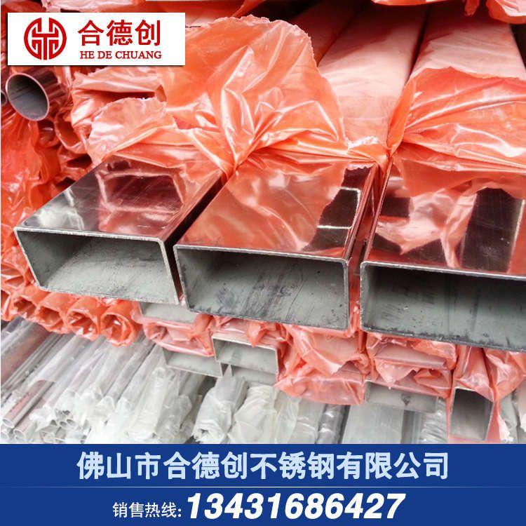 供应304L不锈钢矩形管170*50*3.0价格多少