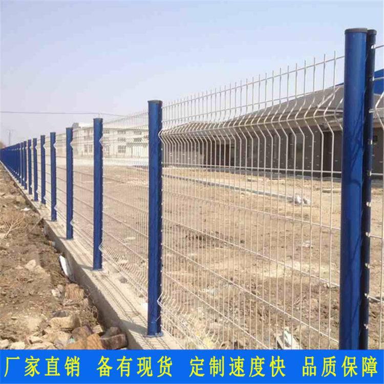 光伏电站围墙围栏厂家 海南厂房桃型柱护栏 三亚防护栅栏