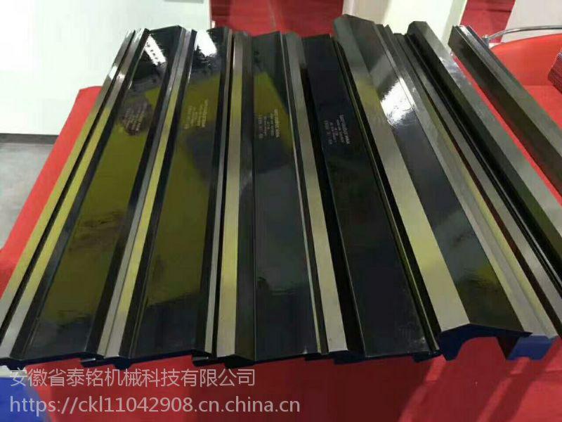 供应江苏无锡优质42CrMo 500/150/26数控折弯机精密分段模具