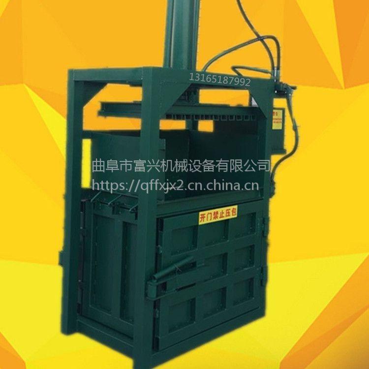 塑料瓶压缩打包机 废纸箱压包机价格 富兴定做海绵打包机