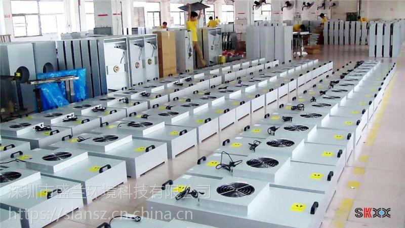 盛兰FFU洁净单元1175*575*250 风机过滤器 FFU哪家好 过滤器生产厂家