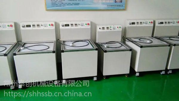 磁力研磨抛光机上海泰创H95磁力研磨抛光机械设备制造有限公司