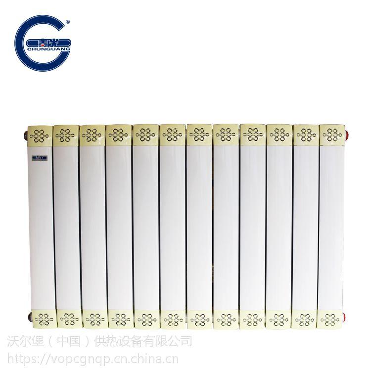 春光牌 铜铝复合暖气片 铜铝复合散热器 8585 工程暖气片散热器