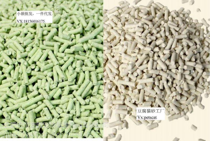 UMA豆腐猫砂,绿茶猫砂工厂代加工生产odm,宠物公司贴牌
