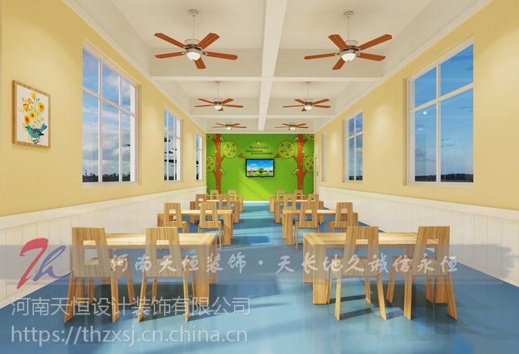 洛阳洛宁幼儿园装修公司—洛宁幼儿园施工预算清单都有哪些