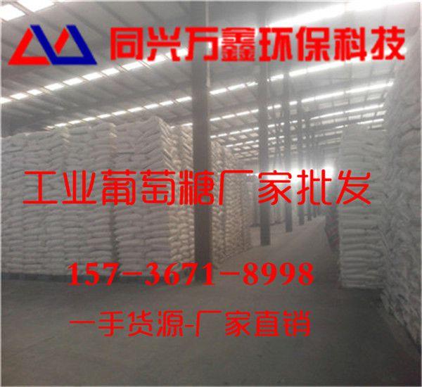 http://himg.china.cn/0/4_529_238546_600_550.jpg